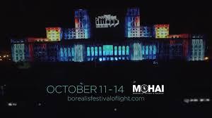 Festival Of Lights Seattle Borealis A Festival Of Light Komo Promotional Spot