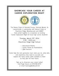 upcoming events career exploration night for local high school upcoming events career exploration night for local high school students rotary club of lawrenceville