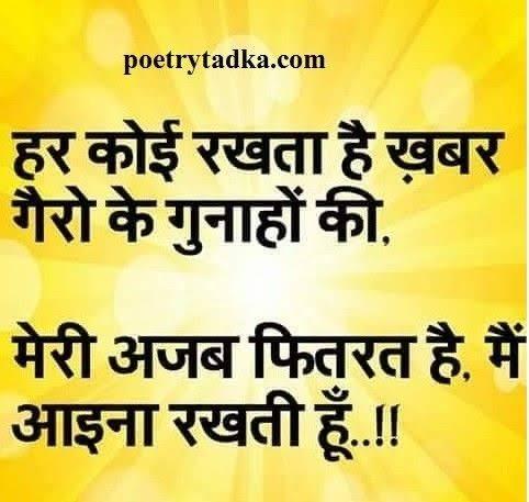 top ten status in hindi