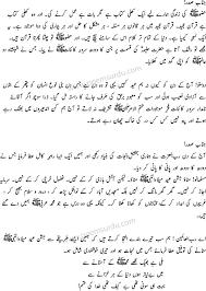 eid milad un nabi speech in urdu english jashne milad ul nabi jashne eid milad ul nabi essay in urdu