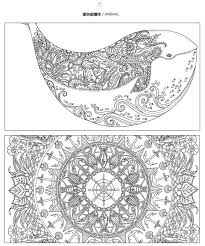Lost Ocean Coloring Book Awesome Starfish Coloring Pages Luxury Sea