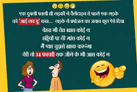 new funny jokes 2019 page 3 line
