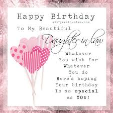 Happy Birthday Quotes For Daughter Classy Birthday Quotes Happy Birthday Daughter In Law Quotes QuotesGram