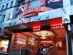 Lido De Paris Hotel Santa Cruz Manila Room Deals Photos