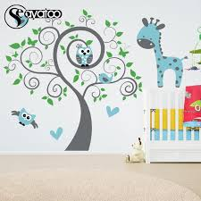 large owl tree giraffe animal vinyl wall sticker nursery kids baby bedroom decal stickers 220x250cm custom wall stickers customized wall decals from doost