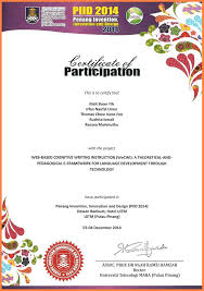 10 Certificate Of Participation Design Receipts Template