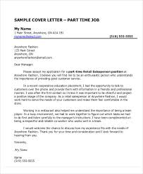 Example Cover Letter For First Job 8 First Job Cover Letters Free Sample Example Format