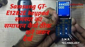 samsung e1282t # key not working - YouTube