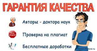 Заказать дипломную работу в Москве это недорого  Дипломная работа на заказ