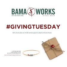 bama works fund video viewer