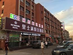 Designated Driver Service Richmond Richmond Hotel Qinhuangdao China Booking Com