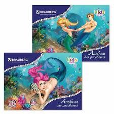 <b>Альбом для рисования BRAUBERG</b> Kids series Морские истории ...