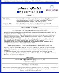 Resume Examples 2016 Awesome Receptionist Resume Examples 60