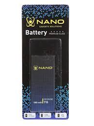 <b>Аккумулятор Nano Original Battery</b> для APPLE iPhone 5G ...
