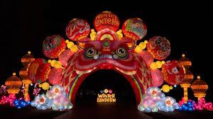 Snug Harbor Light Festival Chinese Lanterns Light Up Night Sky At Nyc Winter Lantern