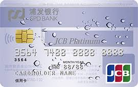 Check spelling or type a new query. Cards Jcb Global Website