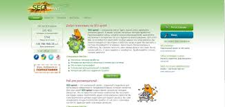 cайты для заработка в интернете ТОП сайтов для хорошего заработка seosprint заработок на кликах в интернете