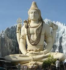 Культура Древней Индии конспект и презентация к уроку МХК