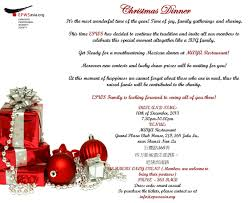 New Year Invitation Letter Merry Christmas Happy New Year 2018