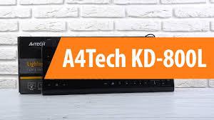 Распаковка <b>клавиатуры A4Tech KD-800L</b> / Unboxing A4Tech KD ...