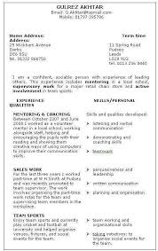 Skill For Resume Awesome Additional Skills For Resume Elegant Skill For Resume Best Of Other