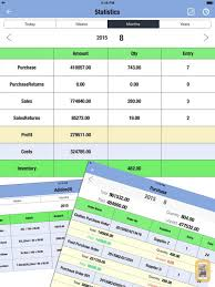 Sales Tracker App Daily Sales Tracker 3 Hd Inventory Tracker Manager For Ipad