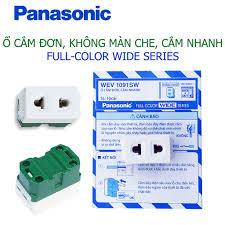 Hạt ổ cắm điện đơn Panasonic WEV 1091SW, kiểu WIDE - Rộng, lớn, cắm nhanh  (màu trắng tuyết)