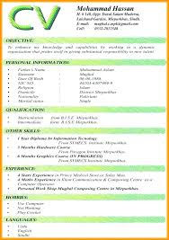Undergraduate Student Cv Example Undergraduate Template Word Marvelous Science Doc