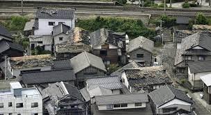 山形 県 地震