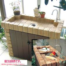 garden sinks. Product Information Garden Sinks