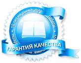 Смертная казнь Дипломная ВКР бесплатно Заказ диплома на Росдипломе Дипломные работы с гарантией качества