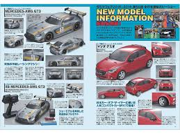 the superiority of machine setting enjoy with s tamiya rc car option parts catalogs spare parts list