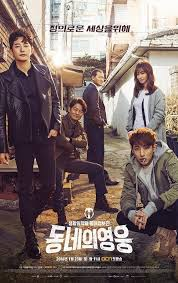 Image result for lee soo hyuk neighborhood hero