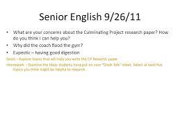 an argument essay sample rubric