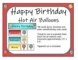 Hot Air Balloon Birthdays For Bulletin Board Or Pocket Chart Includes Spanish