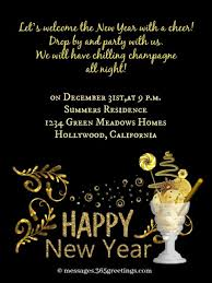 new year party invitation wording