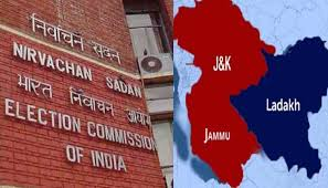 Election Commission begins meeting to discuss different aspects of  delimitation of Jammu and Kashmir Assembly.   जम्मू कश्मीर में परिसीमन को  लेकर चुनाव आयोग की अहम बैठक जारी, कई अधिकारी मौजूद  