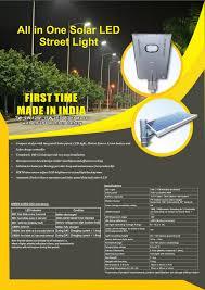 2017New Solar Street Light Brochure With Smart PIR Sensor DTU Solar Street Light Brochure