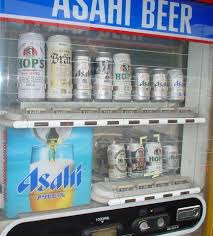 Beer Vending Machine Japan Amazing YesJapan Japanese Vending Machines
