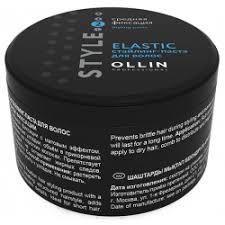 OLLIN <b>Style Стайлинг</b>-<b>паста</b> СФ 65гр