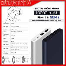 Sạc dự phòng Xiaomi Gen 2 chính hãng dung lượng 10000mAh có đèn báo l Sạc  pin dự phòng Xiaomi gen 2 2 cổng sạc, BH 1 NĂM