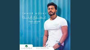 Nafs El Haneen - YouTube