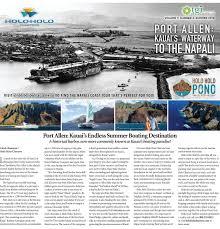 Summer Visitor 2019 By The Garden Island Newspaper Issuu