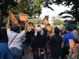 ประชาชนรวมกนตอส เผดจการจงพนาศ ประชาธปไตยจงเจรญ