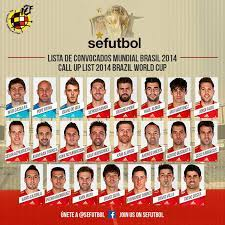 23 ขุนพลทีมชาติสเปน ชุดป้องกันแชมป์โลกที่บราซิล >>>>. - Pantip