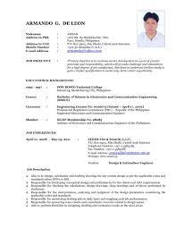 New Style Of Resume Format Sevte