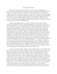 comparison and contrast essay about high school and college cover letter compare contrast essay format and