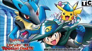 How to download Pokemon movie 8 lucario ki tufani shakti in Hindi HD  quality on EP by Gaurav Shukla. - YouTube