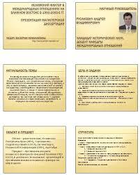 Отчет по производственной практике автомобильные дороги и аэродромы Производственная практика Методические указания ко второй