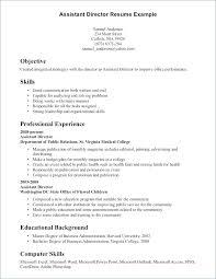 Leadership Resume Example Leadership Resume Examples Resume